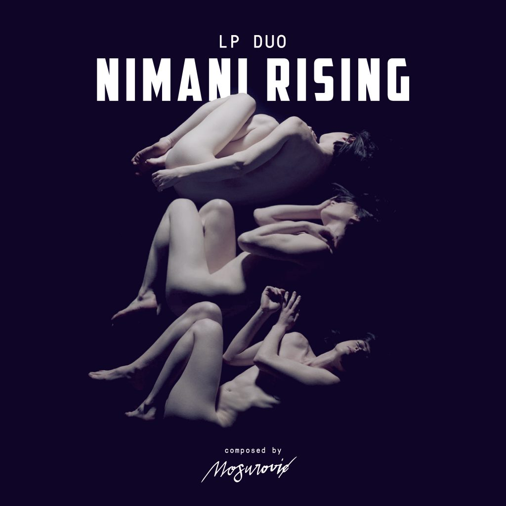 LP Duo - Nimani Rising (From The A.I. Rising Soundtrack End Title Version For Two Pianos)
